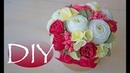 Букет из бумаги на 1 сентября - DIY Tsvoric - Bouquet from paper