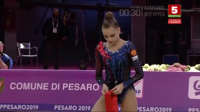 Арина Аверина - лента (финал) __ Этап Кубка Мира 2019, Пезаро