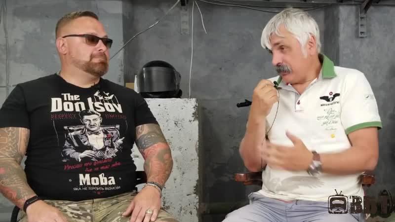 Корчинський б'є вату Сокирою Перуна в Україні Анонс туру вистави Віденська кава