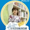 Anna Simakova