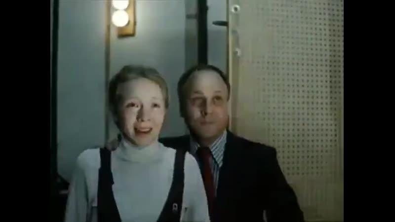 Фрагмент озвучки фильма Любовь и голуби