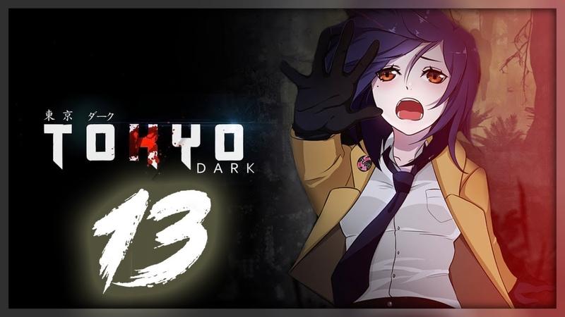 Прохождение ► Tokyo Dark - Часть 13 Лес самоубийц Аокигахара | 18
