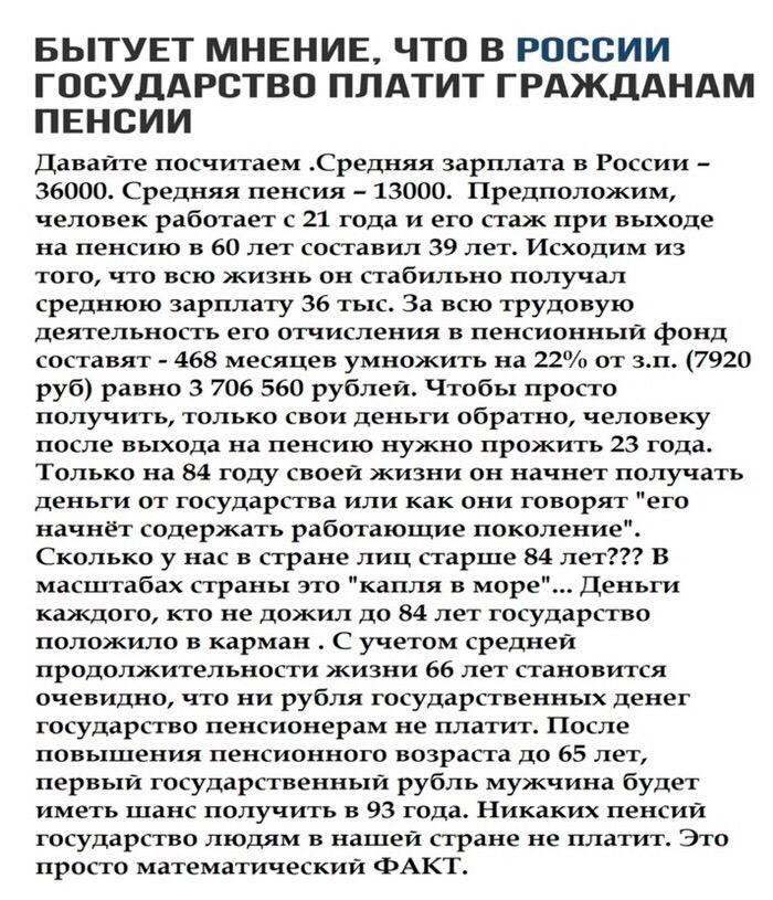 https://pp.userapi.com/c855432/v855432026/18b8e/zOLH_dBvxc8.jpg