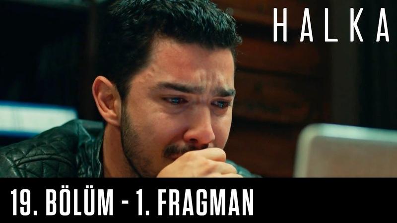 Halka 19. Bölüm - 1. Fragman (Sezon Finali)