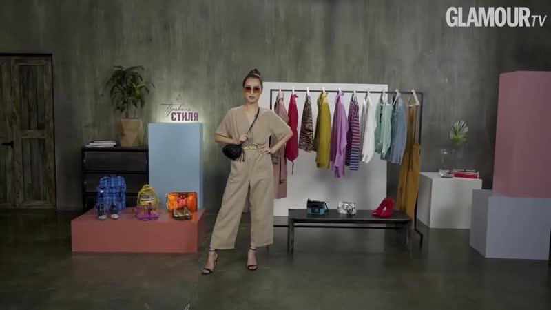 Комбинезоны снова в моде. Мнение модного журнала Glamour