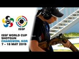 ISSF WC Shotgun, Changwon, KOR. Trap Women 15.05.19