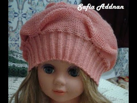 Knitting a bonnet - tricoter un bonnet - بوني