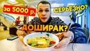 ОТЕЛЬ за 5000 рублей в АРКТИКЕ (park inn by Radisson полярные зори)