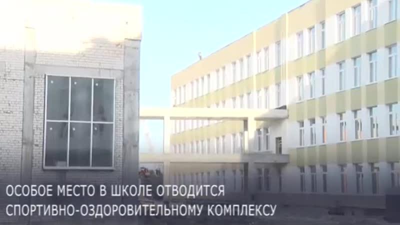 Новая ульяновская школа в Искре станет уникальным образовательным комплексом