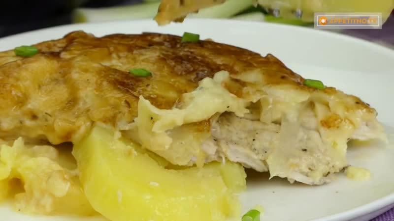 Готовлю картошку только так! Картошка по-королевски - сразу пробуждает аппетит!