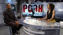 Former NBA Player B.J. Armstrong Discusses Pooh: The Derrick Rose Story | Stadium