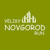 Логотип Беговой клуб NovgorodRun / Бег Великий Новгород