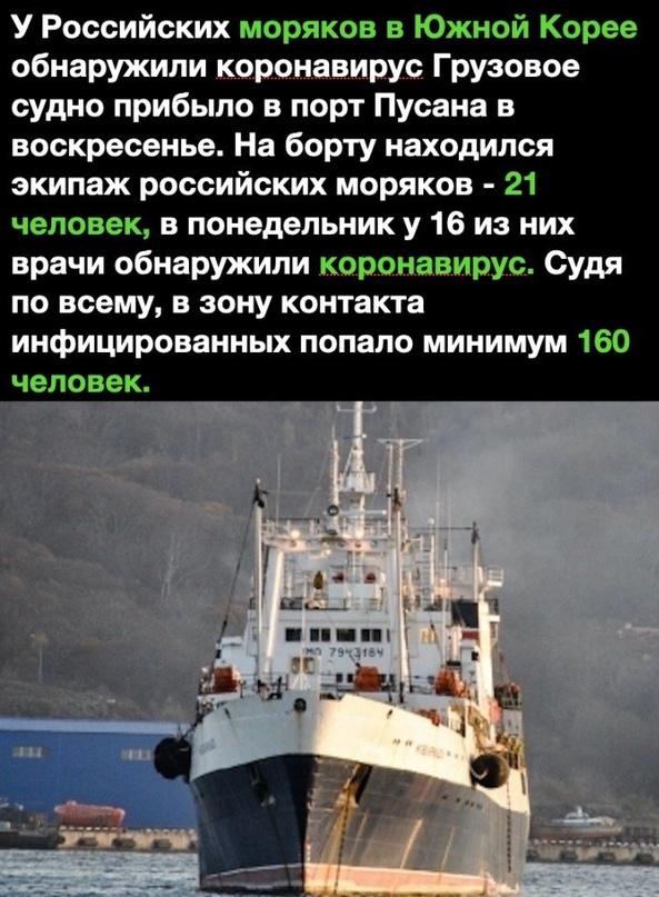 Эта страшная болезнь достанет любого где-бы он не был, хоть на борту корабля, хо...