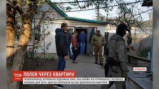 Катування за квартиру на Київщині затримали подружжя за знущання над чоловіком