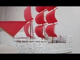Часть 2. Корабль