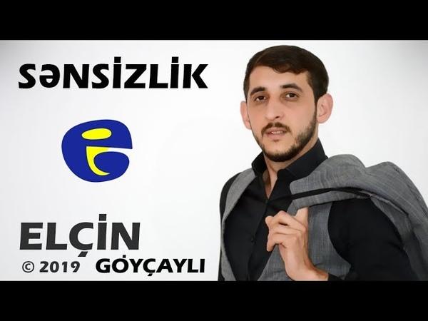 Elcin Goycayli - Sensizlik | Official Audio | © 2019