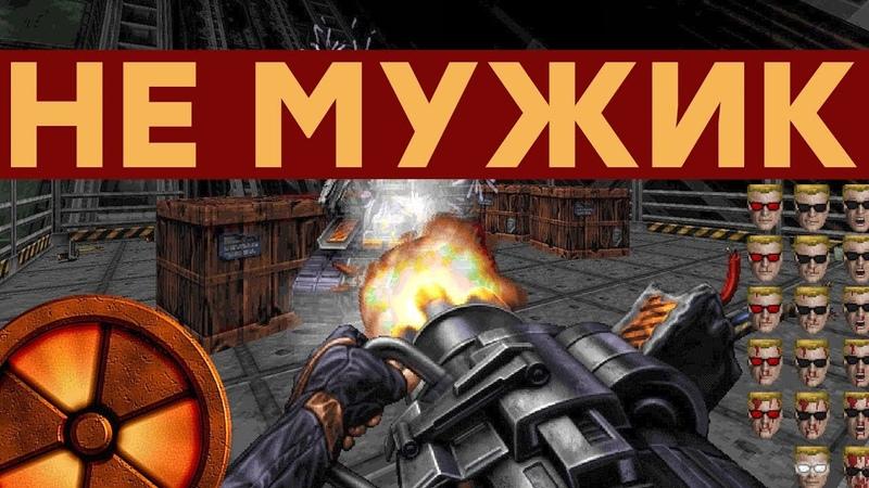 Для тех, кто помнит Blood, Shadow Warrior, Duke Nukem 3D...