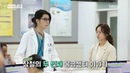"MJ Dreamsys Entertainment on Instagram: "" MINUE - MBC 월화드라마 '검법남녀 시즌2' - 🎬 메이킹 필름 노민우가 44032"