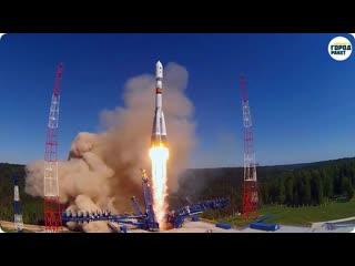Ракетные пуски с космодрома «Плесецк» 🚀 ☄