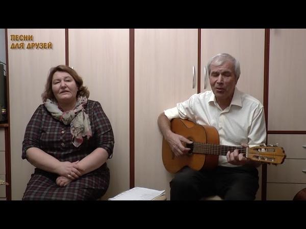 Александра и Валерий Чудиновских Сон об уходящем поезде С Никитин Ю Левитанский