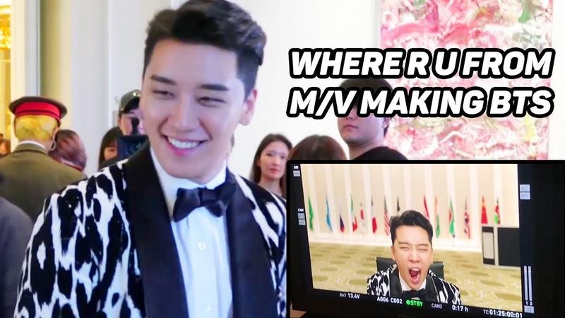 I Helped SEUNGRI Make His 'WHERE R U FROM' MV [VIP DREAM COME TRUE]