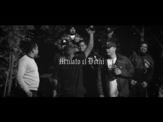 Pechas 821 ft. Mulato el dochi - Peligro (Rap Music Video) 2019