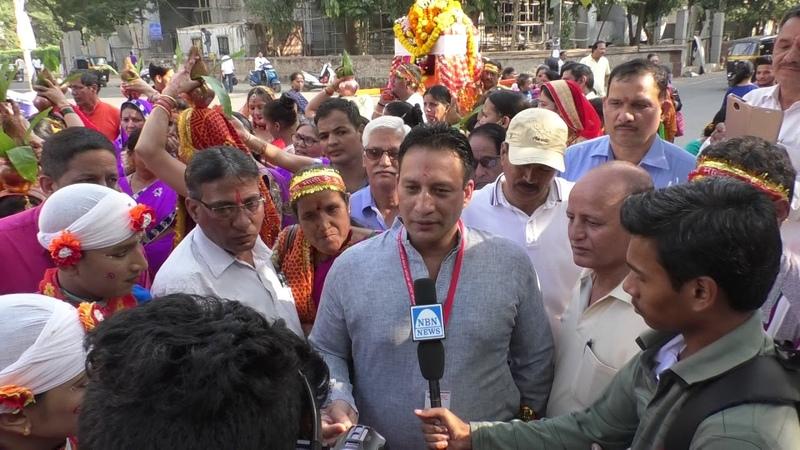 Devbhomi Lok Kala Udgam Charitable Trust Mumbai