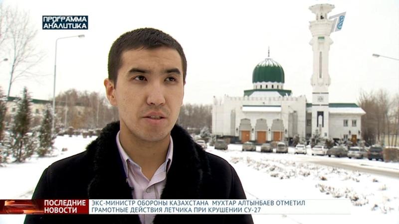 В Казахстане задержана экстремистская организация Ат Такфир Уаль Хиджра