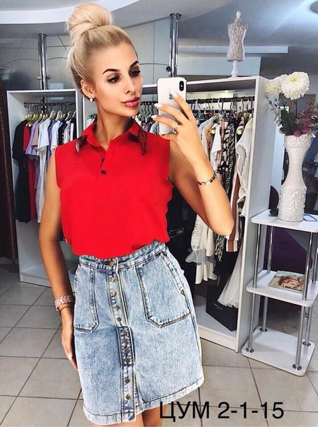 Шикарные рубашки  42 44 46 Размер: единый    Потрясные джинсовые юбки CH NEL