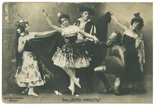 «ДОН КИХОТ»: ЛЮБОВЬ К ИСПАНИИ Летом 1844 года на сцене Королевского театра Мадрида случился маленький скандал. Молодой темпераментный танцовщик и его партнёрша исполняли тирольский танец. Оба