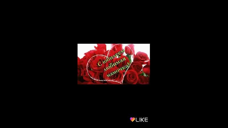 Like_2019-05-13-11-27-02.mp4