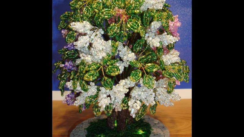 Сирень из бисера трехцветная Часть 1 5 Мастер класс Lilac Bead