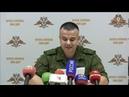 Брифинг официального представителя Управления Народной милиции ДНР по обстановке на 19. 07. 2019