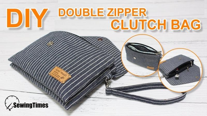 DIY Double Zipper Clutch 지퍼 칸칸 클러치백 How to make pouch bag bolsa de mano 布包 バッグ sewingtimes