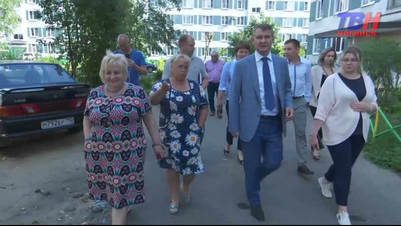 Вячеслав Фомичев посетил Ногинск с рабочим визитом
