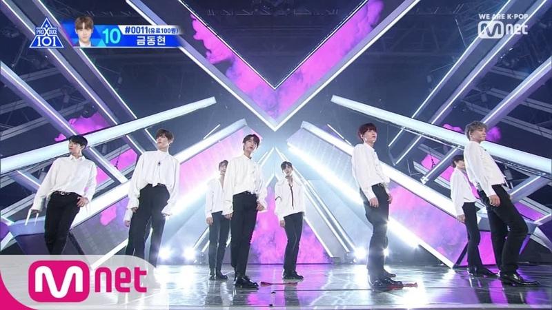 PRODUCE X 101 [단독/최종회] 소년미(少年美) 최종 데뷔 평가 무대 190719 EP.12
