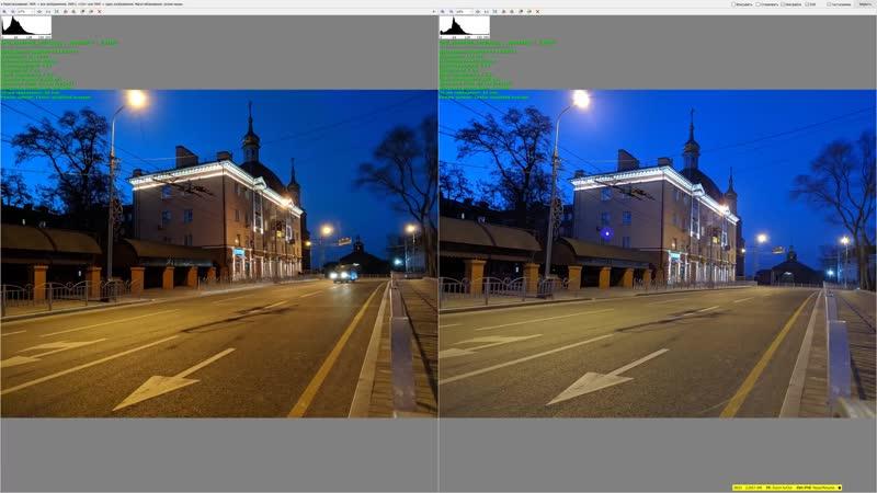 Сравнение камер Xiaomi Redmi 7 vs Redmi Note 7 фото и Google Camera