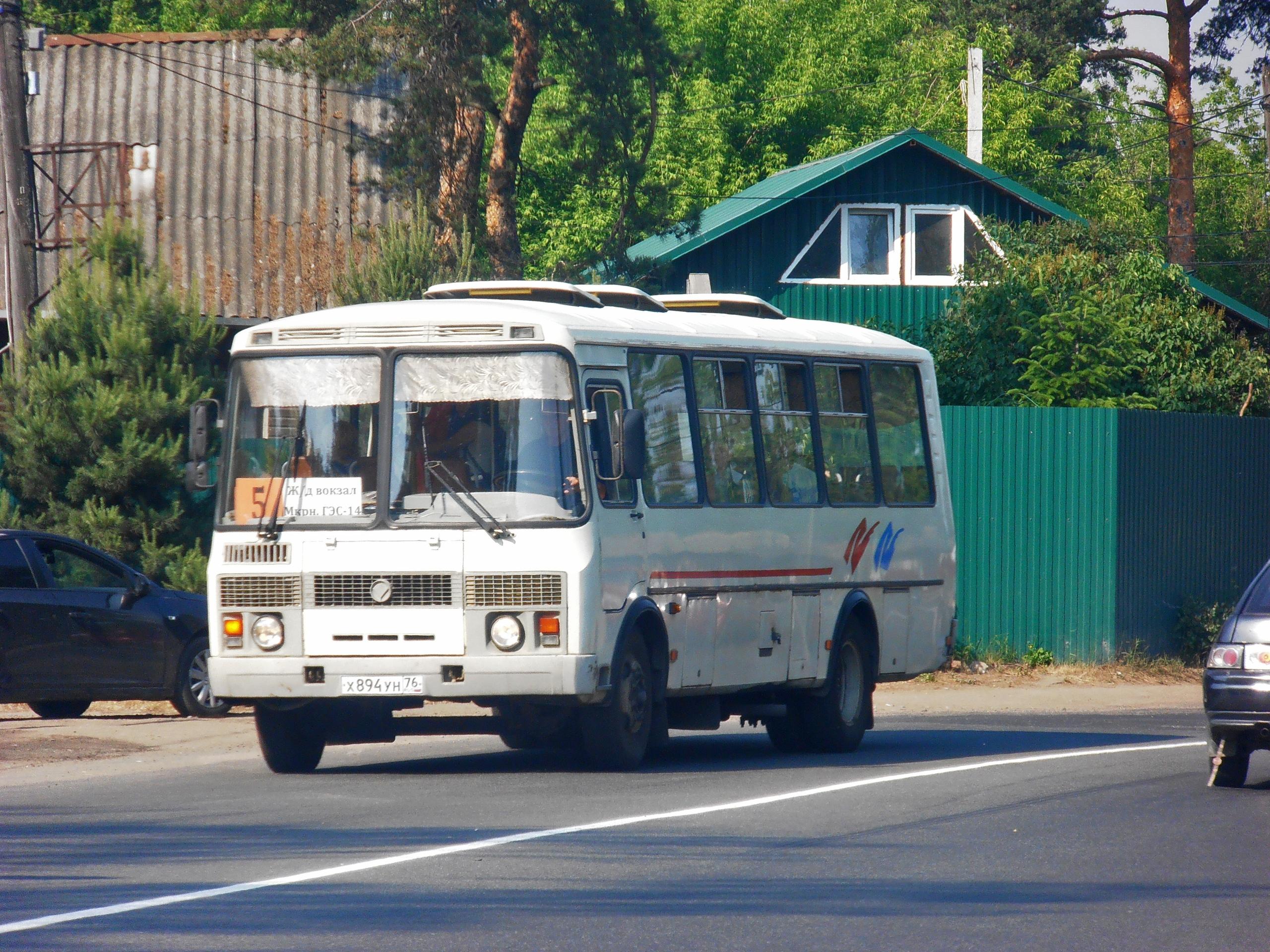 Автобус №5