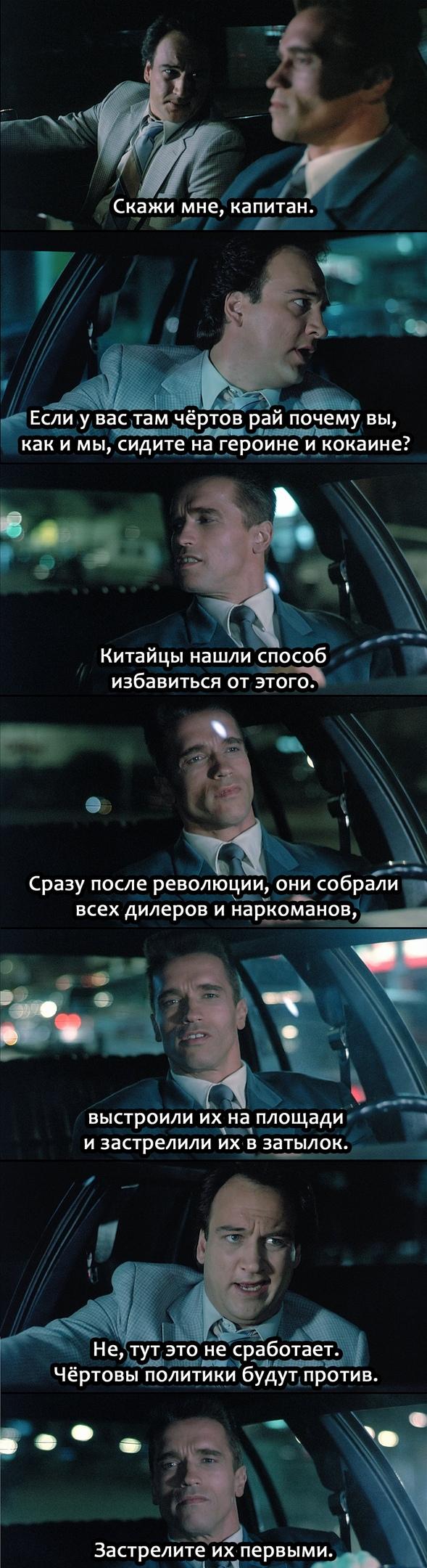 Иван Данко о наркотиках