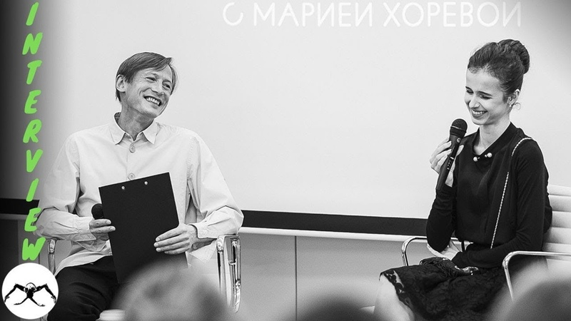 Interview with Maria Khoreva. Mariinsky Theater. Difficulties and joys. Who inspires the ballerina?