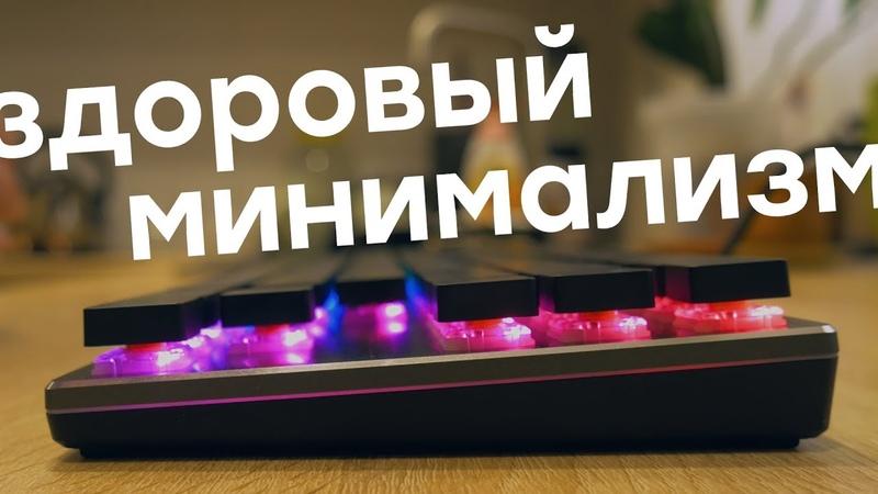 Обзор клавиатуры Cooler Master SK630 с низкопрофильными переключателями