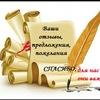 Rabbani Munavvarov