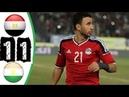 ملخص مباره منتخب مصر والنيجر 1-1- مباره ممتعه 160