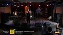 """4. Ансамбль Молодежной джазовой студии """"C-Jam Club"""" Aretha Franklin - """"Rock Steady"""""""