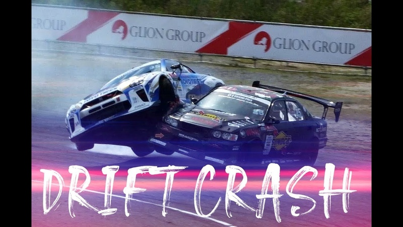 Drift Crash Дрифт Аварии Drift Fail