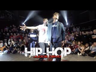U-13 anniversary | hip-hop judge demo | тёма сидоров | пунча | кадет | жека барышев | leto