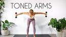 Madie Lymburner - Toned Arms (At Home Workout) | Тренировка для рук с гантелями (для среднего уровня подготовки)