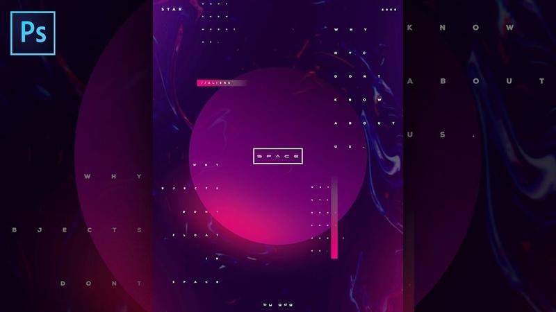Space Poster Design in Adobe Photoshop - Photoshop Tutorials
