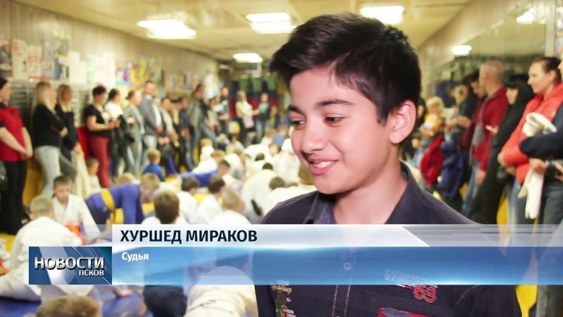 Новости Псков 13 05 2019 Команда юных псковских дзюдоистов взяла первое место на турнире Победы