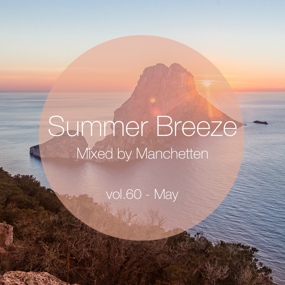 Summer Breeze vol 60